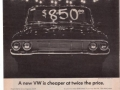 sports-illustrated-car-ads-7