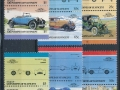 automobile stamps (26)