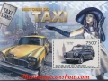 stamps of cars (1)