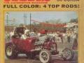 cars-vintage-magazine-11