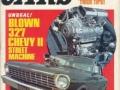 cars-vintage-magazine-14