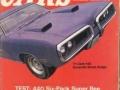 cars-vintage-magazine-17
