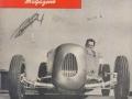 hot-rod-vintage-mag-2