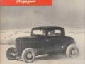 hot-rod-vintage-mag-3