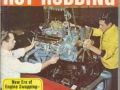 hot-rodding