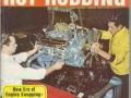 hot-rodding