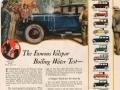 classic car ads (18)