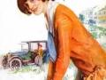 motor-vintage-mag-21