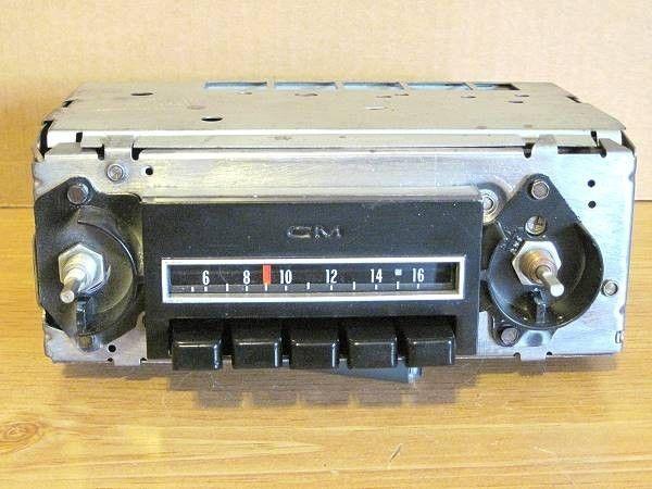 vintage motoroal car radios (3)