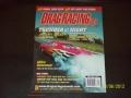 classic car advertisments (17)