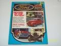 classic car advertisments (4)