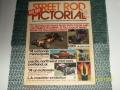 classic car advertisments (6)