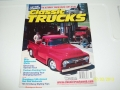 the vinate car show magazine (26)