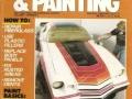 the vintage car show (10)