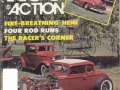 rod-action-16