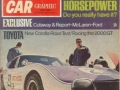 sports-car-graphic-13