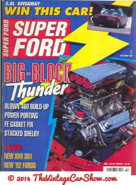 super-ford-4