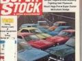 super-stock-11