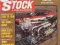 super-stock-2