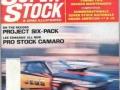 super-stock-20