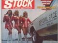 super-stock-3