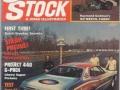 super-stock-4