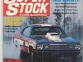 super-stock-9